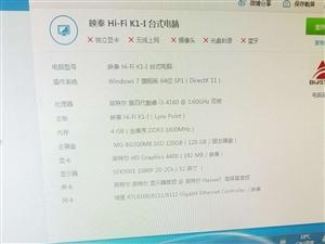 地下城八开搬砖设备  i3第四代酷睿4130  120g固态硬盘  4g内存  27...