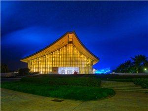 拍摄于博鳌金湾和博物馆。