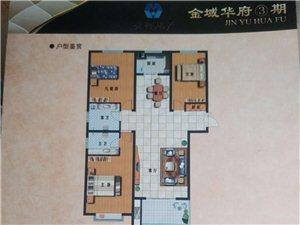 金域华府3期3室 2厅 2卫55.2万元