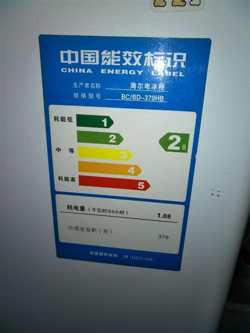 海尔电冰柜9成新,现市场价为3300元左右,大容积379,二类省电,制冷快超省电,在家富余电器想转售...