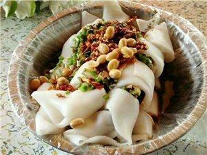 饺子、榕江卷粉