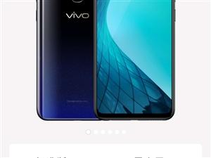 低价出售vivo,z3i买了两个月用了不到一个月和新的一样有需要的联系17839234135只限通许...