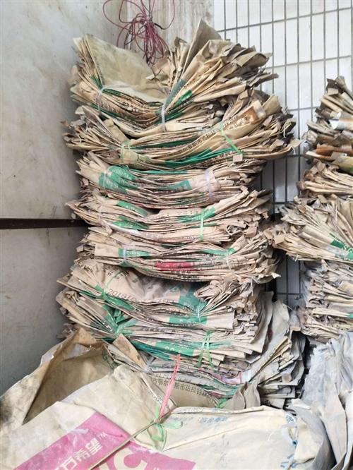 大量收购新旧编织袋,废塑料,牛皮纸袋子,废打包袋,PVC管,各种菜筐,水果筐,铝塑板等。