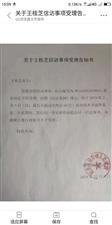 我叫王桂芝病重在身!多次找大队朱书记!就不给办扶贫和低保!