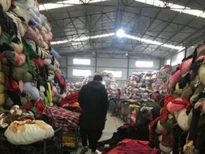 高价回收旧衣物,旧衣物回收行业投入小,利润大,欢迎有兴趣的朋友洽谈合作,电话,19916210979