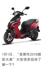 求购二手踏板摩托车,125C燃油,价格一千元,