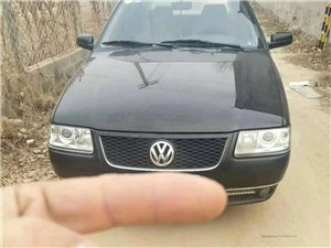 大眾志俊轎車出售