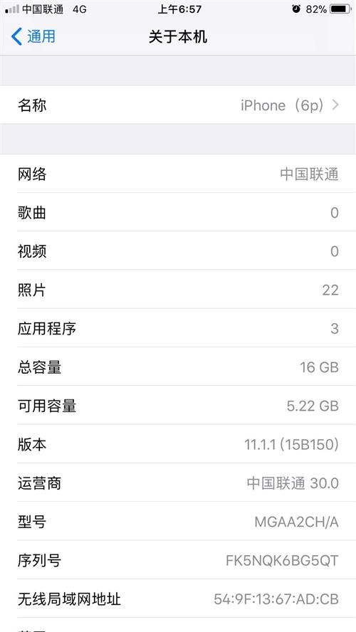 苹果6Puls 全网通国行16G带指纹 价格1300。 相中可便宜点