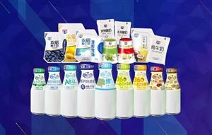 特大喜讯:多鲜牛奶大放送,在春节来临之际,多鲜牛奶回馈30元现金抵用100元,订购任意品项每份冲抵立...