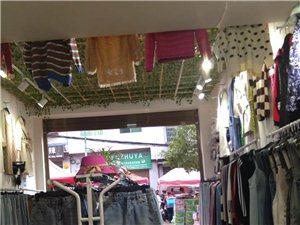 马头寨菲菲服装店转让或所有服装批发处理,联系电话,13007844588