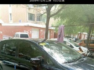 尼桑骐达,2008年末,高配天窗,真皮座椅,6碟连放,车嘎嘎板正