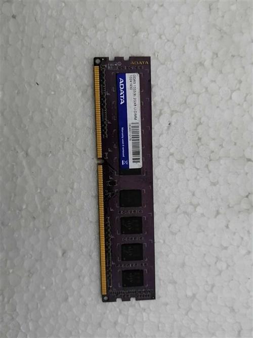 电脑主机,配置:amdx255  2g内存  512独立显卡 500g内存!260元