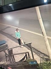 紧急寻人:兴文共乐15岁女生周熔