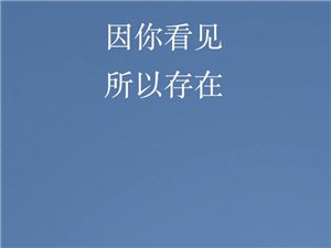 �L安��翔V3