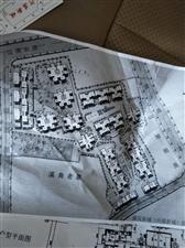 河婆新城三期L栋8楼B2座4室 2厅 3卫94600万元