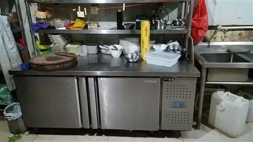 处理火锅店所有冰箱,冰柜,操作台,冰台展示柜。调料厨,吧台,酒柜。爆米花机,饮料机,萃茶机,微波炉,...