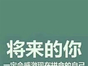 �铭铭霉盘A�W�中心,事�I�挝还P��m�班,1月24日�_定�_�n啦!!�_定�_�n!!!�_定�_�n!!!�_定�_�n