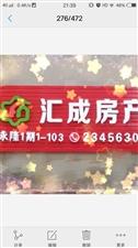 茶博汇2室 1厅 1卫600元/月