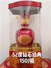 内蒙科尔沁王酒清河代理