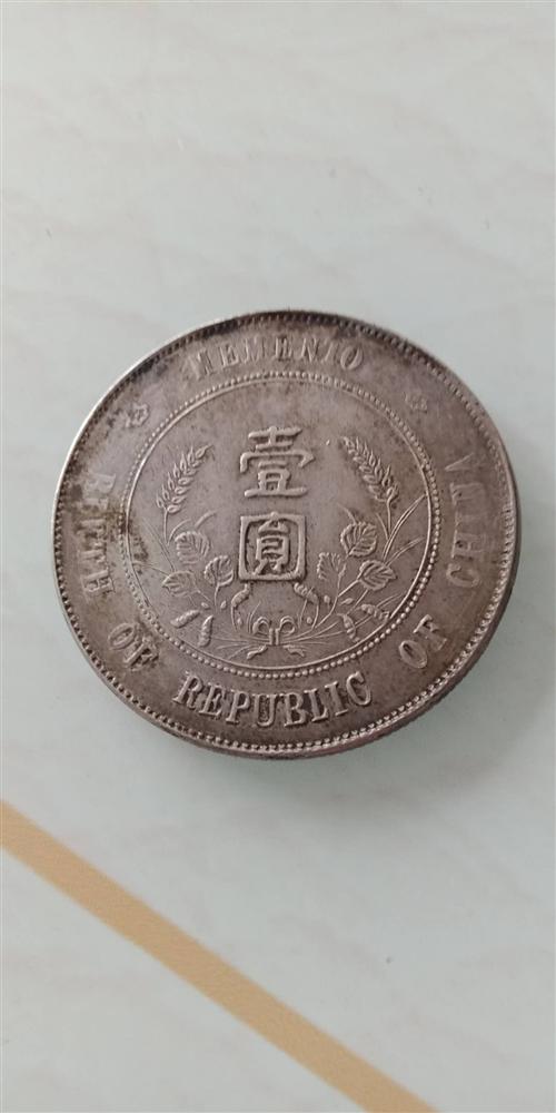 孫中山開國紀念幣一枚出售