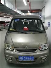 转让2010款长安之星1.0L带空调 年检,强制险,到2020.1月 轮胎新换的。