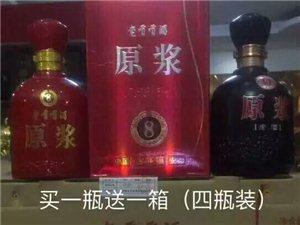 老贡烟酒清河直营店