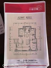 小城印象3室 2厅 2卫65万元