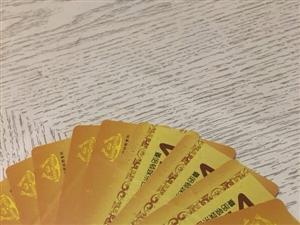 9000元曼哈顿 金卡 现价5000元处理,高端咖啡店 老榆木桌椅 原价500/把 现价300/把,...