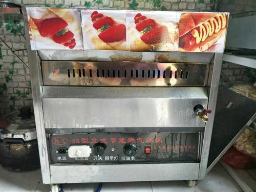 出售25型炸锅 出售25节能型油炸锅,液化气的,自动控温,炸元宵、炸元宵、炸元宵炸串,炸油条...