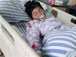 情况属实,如今孩子在ICU病房,贫困的家庭难以支撑,不得已而为之,特此求助各位亲朋好友,以及社会。谢