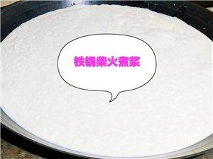 手工酸汤豆腐