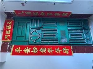 河中教师楼3室 2厅 1卫750元/月