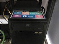二手电脑华硕电脑台式去年买的现在九成新支持验货   想买联系我  17642120470