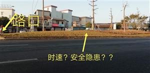 关于?#31216;?#36947;路建设的一些民众建议