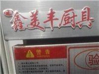 九成新電蒸箱保溫設備,低價轉讓。適合快餐廳使用。