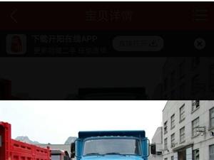 开阳周边购买一3吨王,5吨王,,,,15285020378
