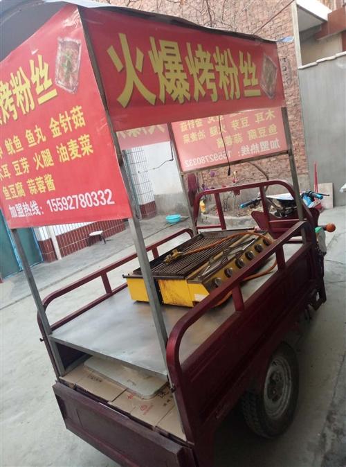 出售电瓶三轮小吃车,带技术,所有需要材料,接受可盈利,操作简单方便,联系电话15592780332