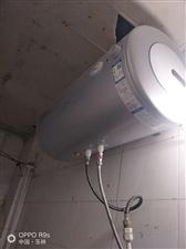 刚买一个月的电热水器,60升,,发票全部齐全,,需要的陆川朋友过来看,,合适一口价800块钱