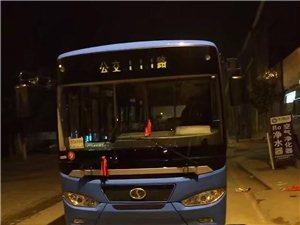 """�""""刂燎嗳A111公交�"""