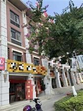 茶博汇500平方整栋出售320万元手慢无