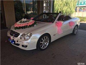 威尼斯人线上平台婚庆服务