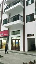 竹山国际绿松石城3室 2厅 2卫41万元