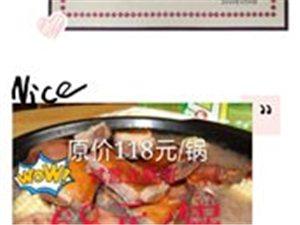 藕王养生汤腾冲店开始营业了