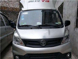 出售福田伽途小货车