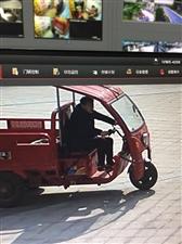 凯觎三轮车刚一年没怎么骑过,装有发动机