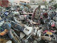 长期高价回收报废汽车农用车轮车摩托车电瓶车工厂积压物品电话18726533083赵