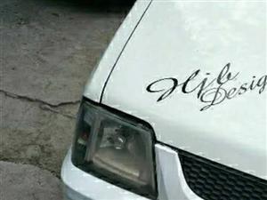 09年的车,价钱面议,手续齐全