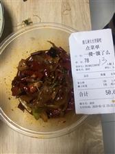 嘉峪关佳苑小区1号7号门铺水货餐吧菜品分量少,服务态度差