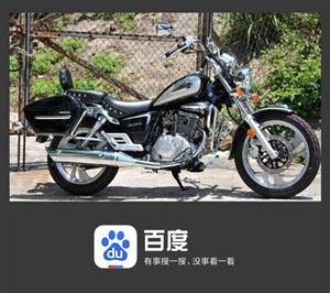 铃木太子150c