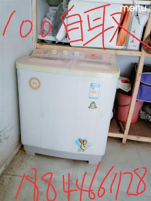 小鴨洗衣機100元低價出售位于青年街